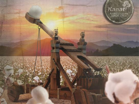 Kanat Print Ad -  Just in case, 2