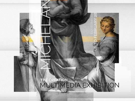 Museum of Architecture and Art Print Ad -  Raphael