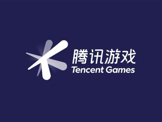 Tencent Games Design Ad - Rebrand