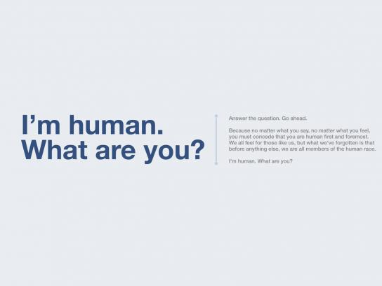 imhuman Integrated Ad - What are you?