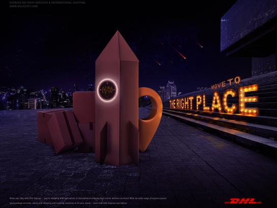 DHL Print Ad - Move To The Right Place
