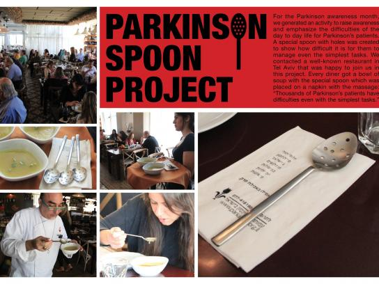 The Israel Parkinson Association Ambient Ad -  Parkinson spoon project