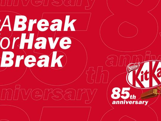 Kit Kat Integrated Ad - 85th anniversary