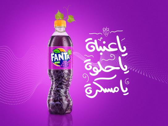 Fanta Outdoor Ad - Get a new Twist