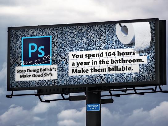 Adobe Integrated Ad - Good Sh*t