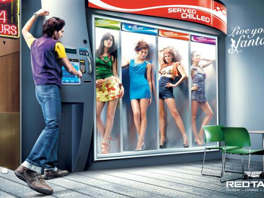 Redtape Print Ad -  Vending Machine