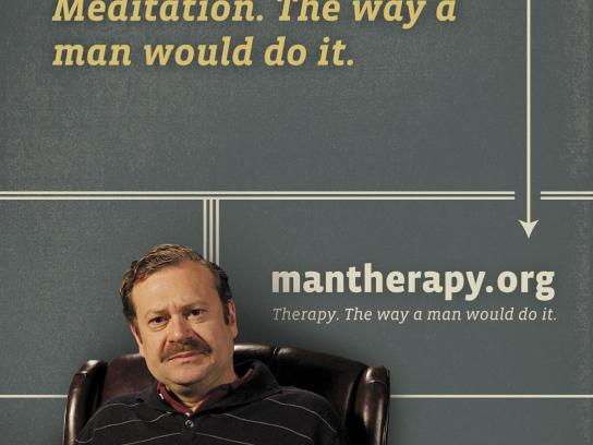 ManTherapy.org Outdoor Ad -  Manly Mental Health Tips, Poop