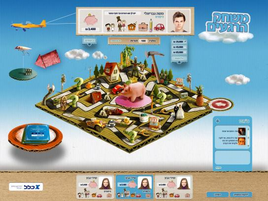 Clal Insurance Digital Ad -  The Moments Game