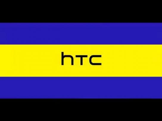 HTC Film Ad -  Colors