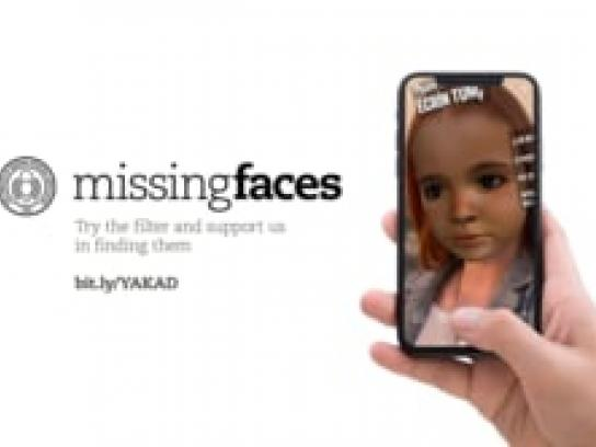 The Families of Missing Persons Association Digital Ad - Missing Faces