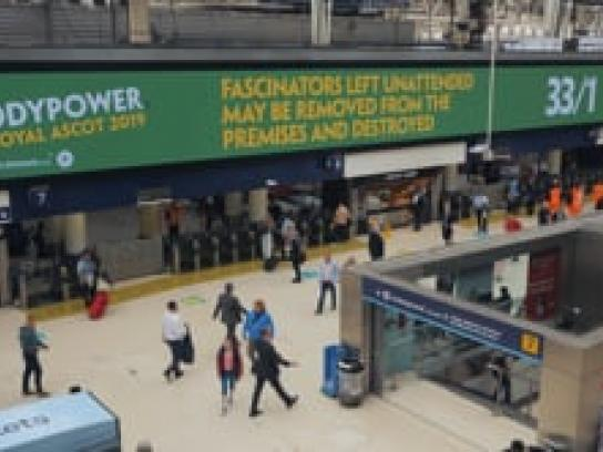 Paddy Power Outdoor Ad - Paddy Power Ascot 2019 - Digital Outdoor Campaign