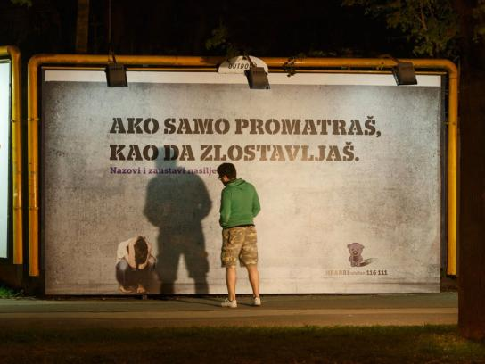 Hrabri telefon Outdoor Ad -  Don't just stand there