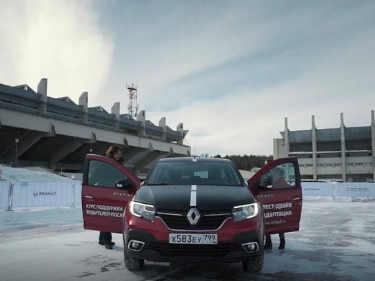 Renault Experiential Ad - Test Drive Adaptation