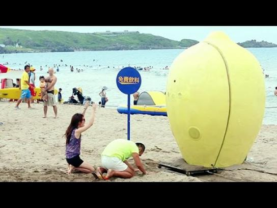 Nestea Digital Ad -  Big lemon fridge