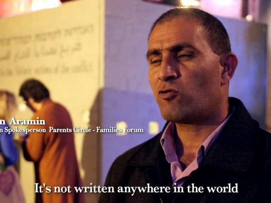 Palestinian Israeli Bereaved Families for Peace Outdoor Ad -  Monument