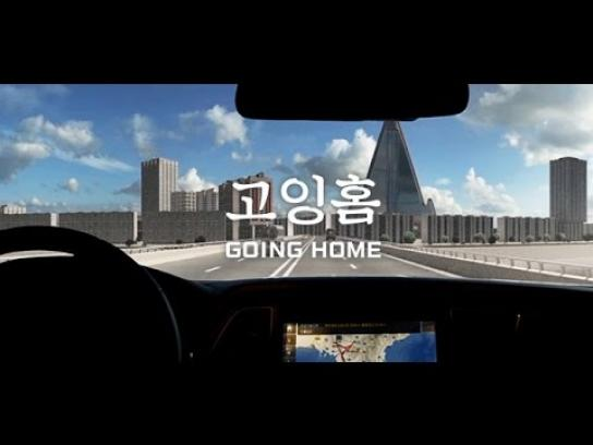 Hyundai Film Ad -  Going home