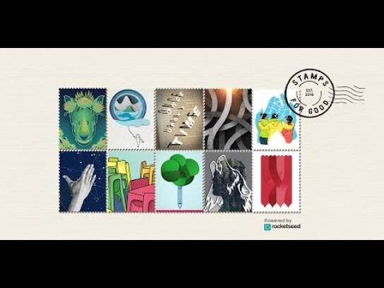 Stamps for Good Digital Ad - Virtual stamp