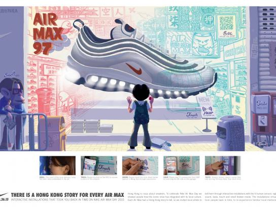 Nike Outdoor Ad -  Step back in time 1997