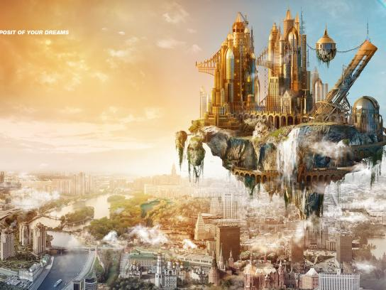 Credit Bank of Moscow Outdoor Ad -  The Flying island of a Dream