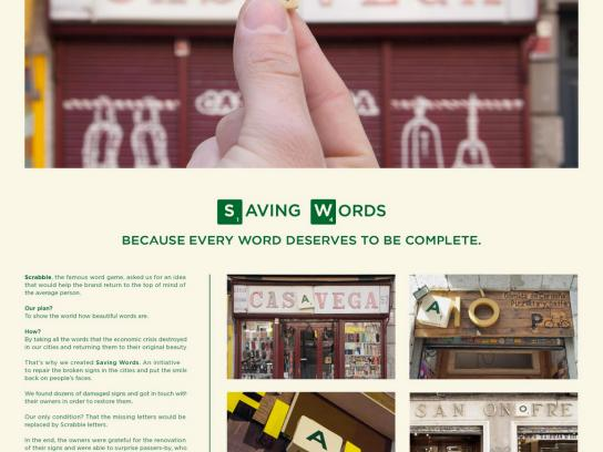 Scrabble Ambient Ad -  Saving words