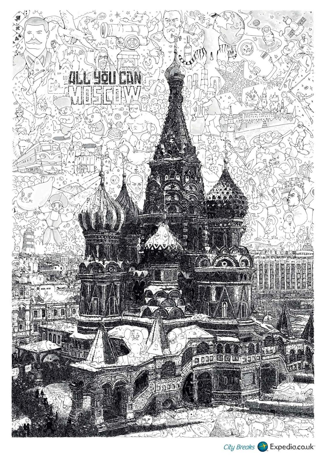 Expedia:  Moscow